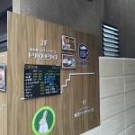 鎌倉 Trip Drip & クールな銀鱗墨和金