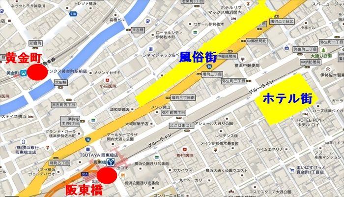 黄金町・阪東橋のデメリット 風俗街とホテル街