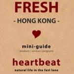miniguide-fresh-cover-200