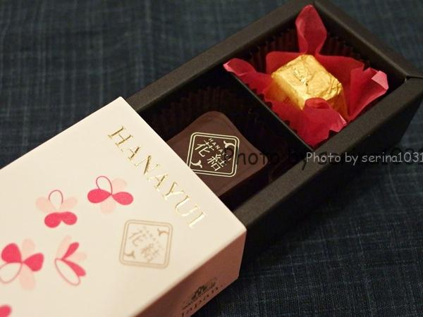 モロゾフチョコレート花結