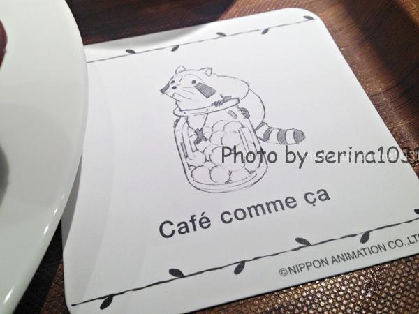 カフェコムサラスカルコラボカフェ