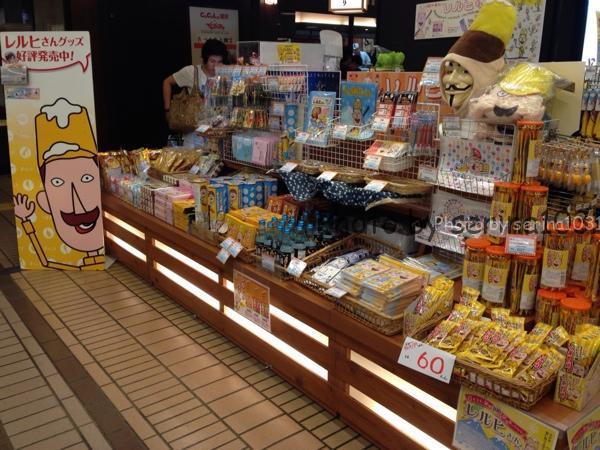 越後湯沢駅お土産店