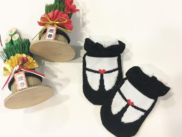赤ちゃん袴靴下