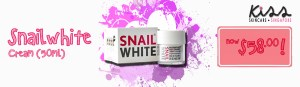 PRODUCTS-SNAILWHITE - BANNER