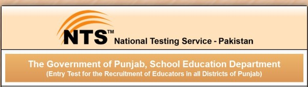 Educators NTS Test Answer Key Result 2016 for BPS 9 BPS 14 BPS 16 NTS Answer Keys Results Punjab Educators