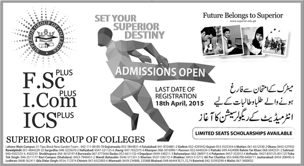 Superior Group of Colleges Admission 2015 FA FSC City wise