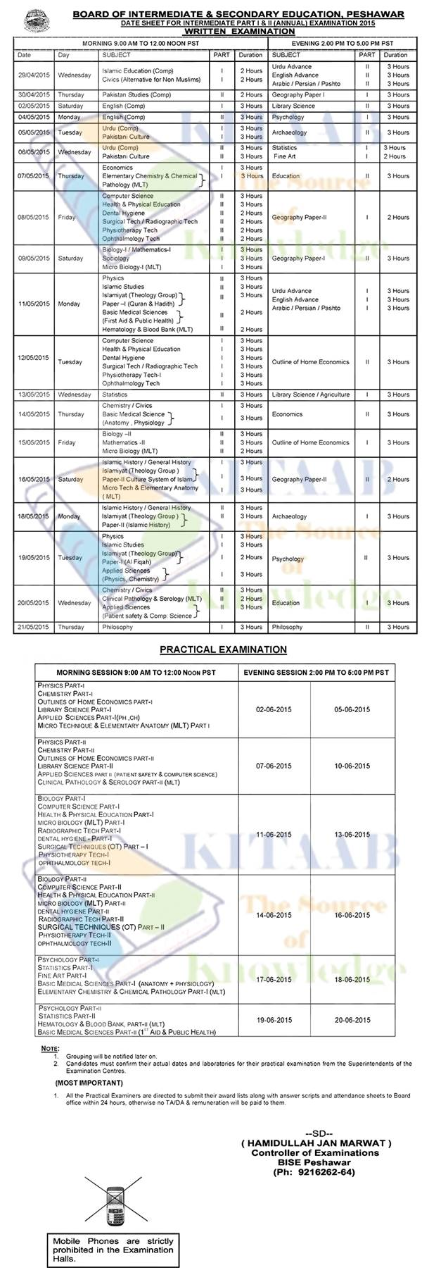 2015 datesheet 12 Date sheet matric, march-2018 batch 2015-2017 date sheet jbt part part-ii(re-appear), batch 2013-2015 other links press gallery allied.