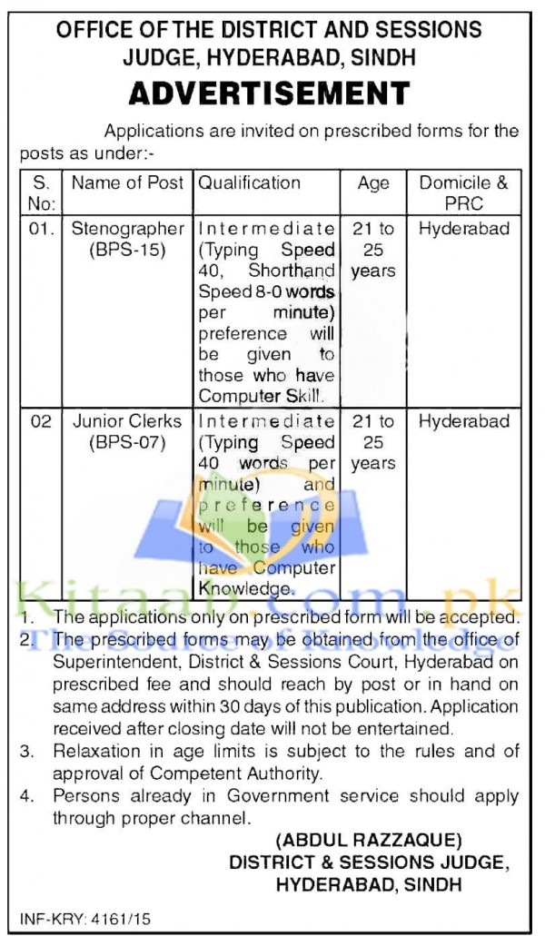 District and Session Court Hyderabad Jobs 2015-16 Eligibility Criteria Date of Form Download