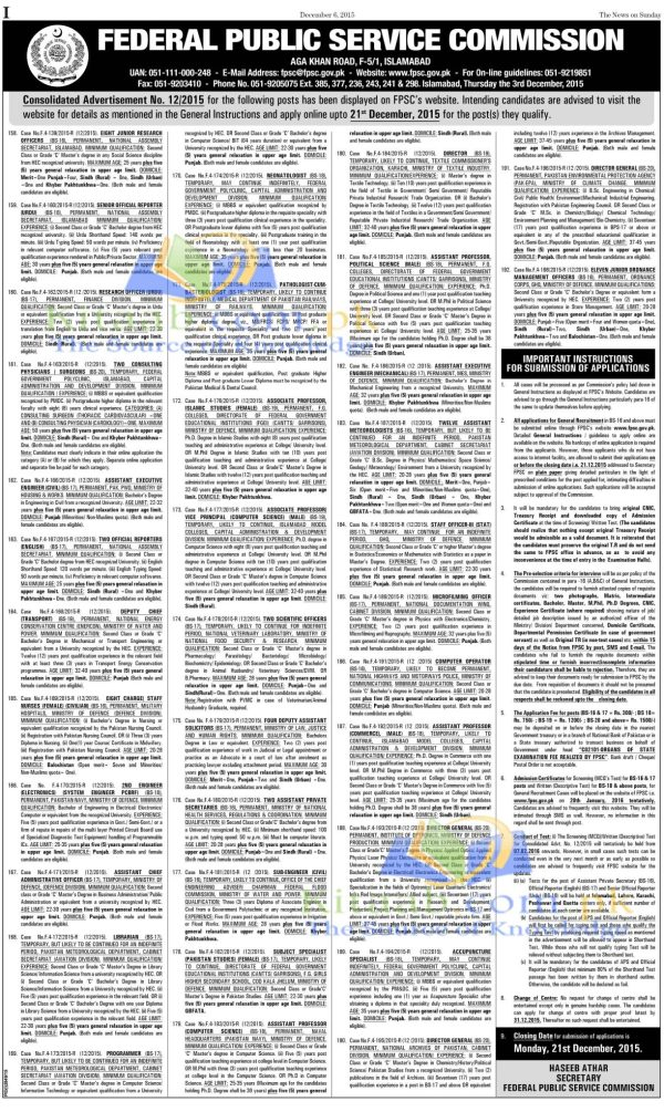 Federal Public Service Commission FPSC Jobs 2015-16 Submission of Application, Selection Criteria of Interviews and Test