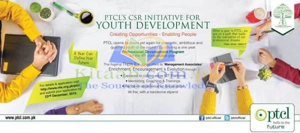 PTCL Paid Internship Program 2016 - 2015 NTS Test Online Application Form