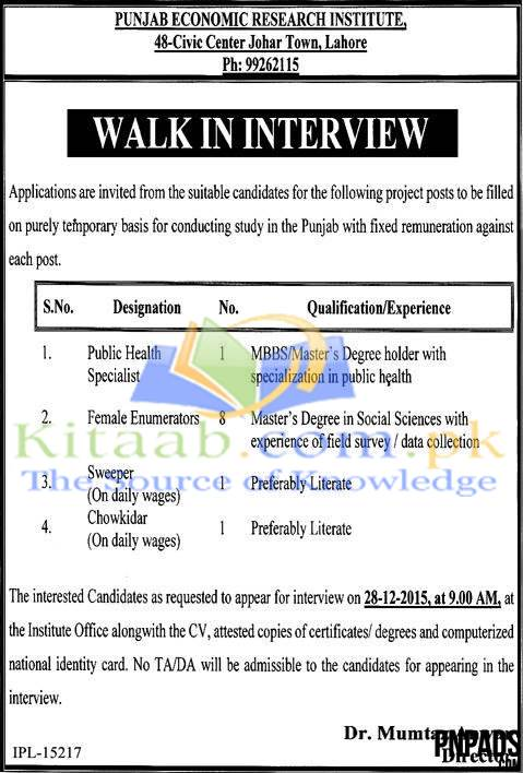 Walk in Interviews Jobs 2015-16 in Punjab Economic Research Institute Application Form Eligibility Criteria