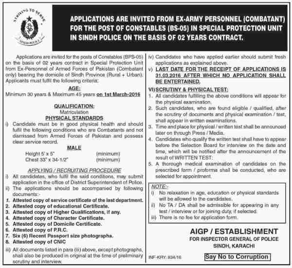 Sindh Police SPU Jobs 2016 Last Date Security and Physical Test Form Download