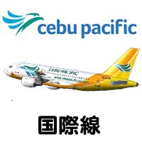 LCC cebu pacific air