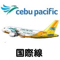LCC cebu pacific air