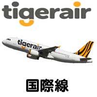 LCC TigerAri