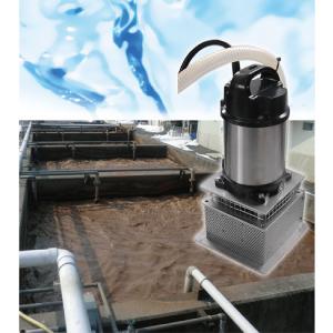 食品関連工場の排水処理に最適!節電対策用エアレーション装置『スマートバブラー SMART BUBBLER』