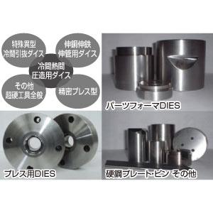 磨き抜かれた匠の技で高品質の製品を保証