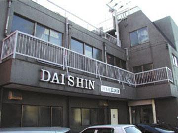 daishin1