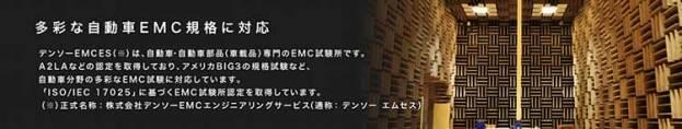 機械・メカトロ