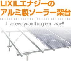 lixil1
