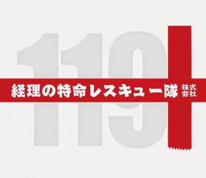 0627keiritokumei