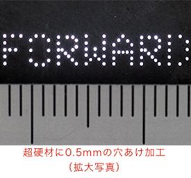 forsuwa03