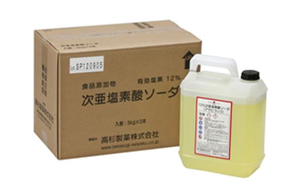 takasugiseiyaku02