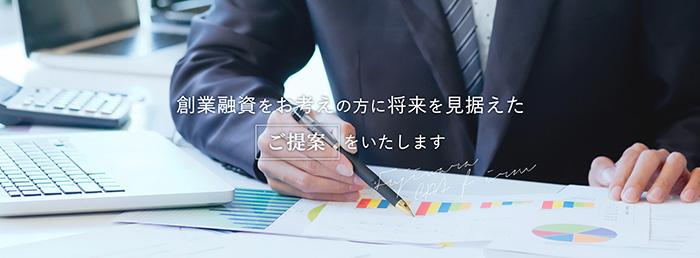 fujiwatakouninn02