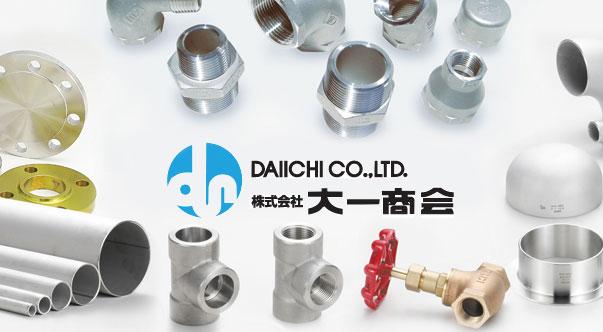 1031daiichi