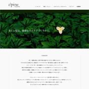 epine_thumb
