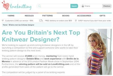 loveknitting design competition
