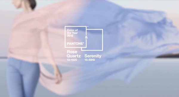 pantone names two colors of the year for 2016