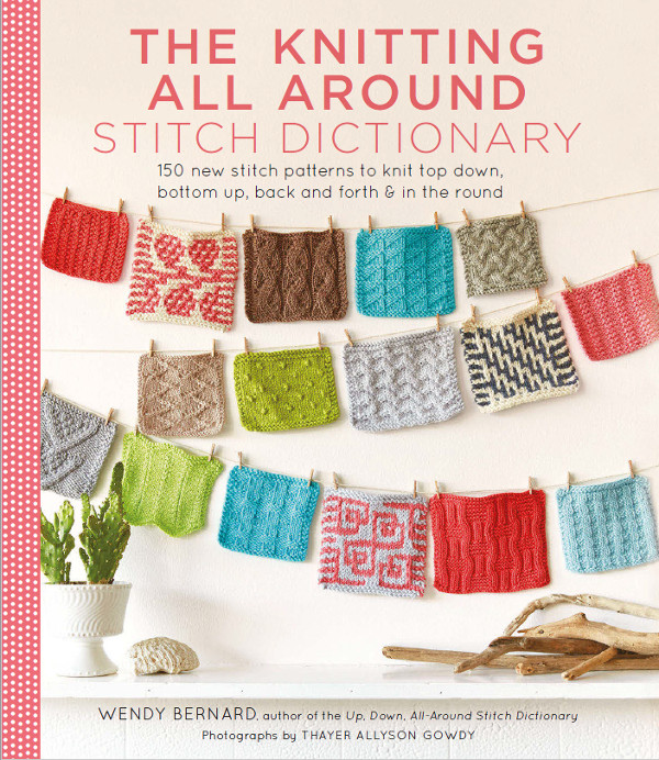 knitting all around stitch dictionary giveaway