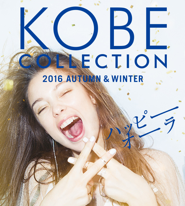 kobe-collection2016_1