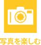 logo_enjoy_photos
