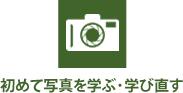logo_learn&again