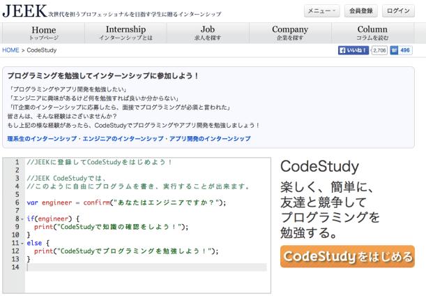 スクリーンショット 2015-04-03 9.46.28