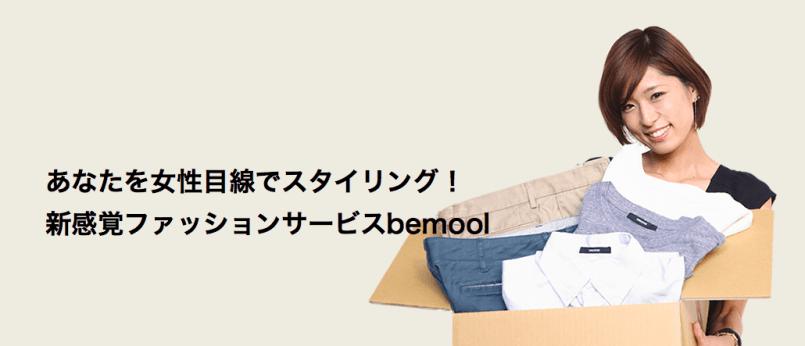 スクリーンショット 2015-08-24 0.54.40