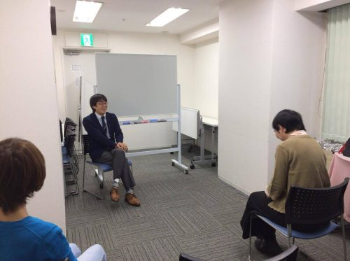横浜実践心理学教室