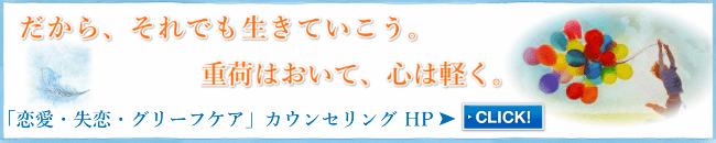 横浜実践カウンセリング