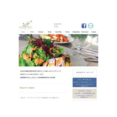 Cafe&Dining SAKAE webサイト