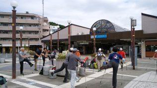 唐木田駅で準備体操