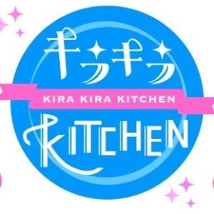 キラキラKITCHENロゴ