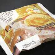 コンビニパンだ_バター広がるメロンパン【ローソン】外観00