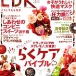 掲載情報:LDK