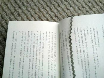 20130122_6320[1]