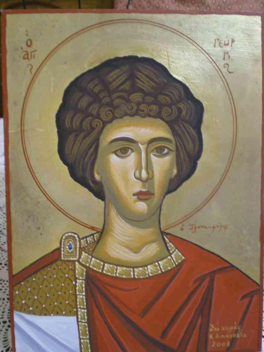 Aghios Georgios
