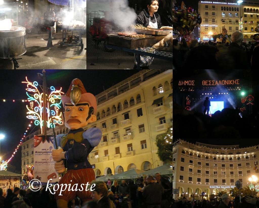 Collage Tsiknopempti