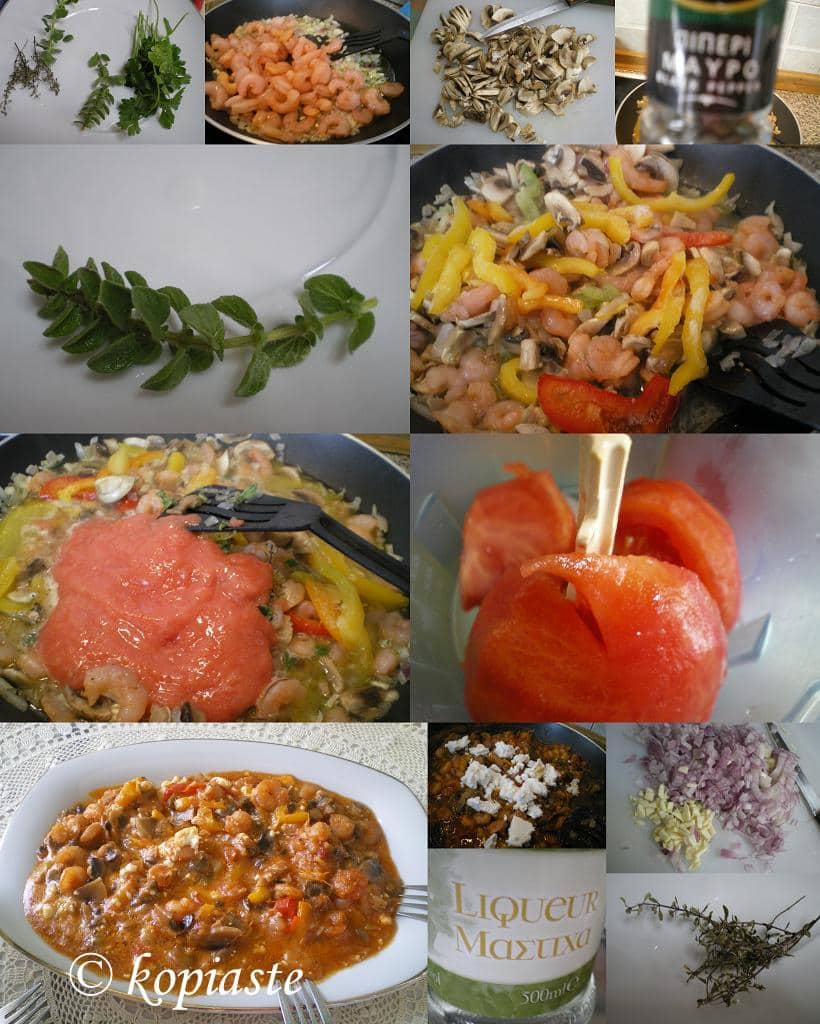 Collage  1 Saganaki Garides