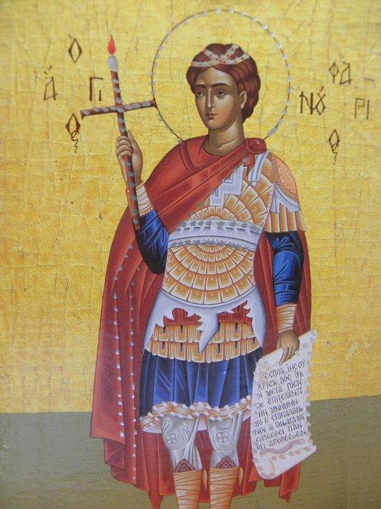 Aghios Fanourios with gimp